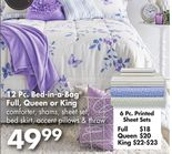 12 Pc. Bed-in-a-Bag® Full, Queen or King