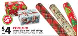 """Price Cut! Giant Size 40"""" Gift Wrap"""