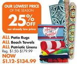 Patio Rugs, Beach Towels, and Patriotic Linens