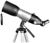 Find the Best Deals for telescopes in Otisville, MI   Flipp