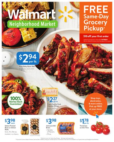 get walmart hours driving directions and check out weekly specials at your spanish fork neighborhood market 898 s 2550 e spanish fork ut 84660