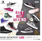 Shoe Sensation Weekly Ad in