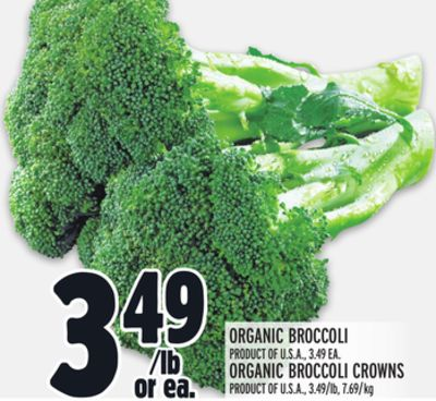 ORGANIC BROCCOLI PRODUCT OF U.S.A.