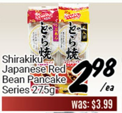 Nations Fresh Foods Weekly Ad for Oakville this week (May 17