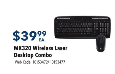 Find the Best Deals for logitech in Burnaby, BC | Flipp