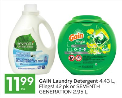 Find the Best Deals for soap in Prince Rupert,   Flipp