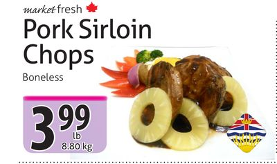 5 marketfresh Pork Sirloin Chops Boneless 399lb 8.80 kg