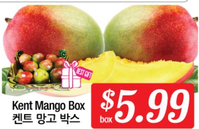 Get Kent Mango Box $5 g9 HIE 0 box with $ in Houston | Flipp