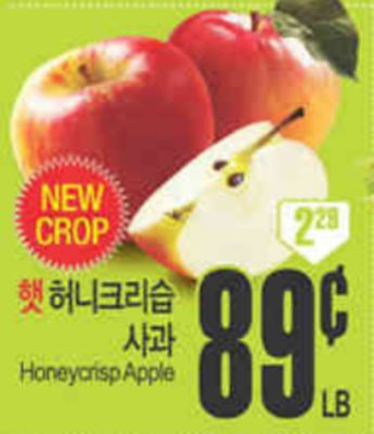 Find the Best Deals for apple in Bowie, MD | Flipp