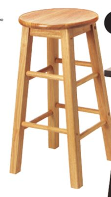 Amazing Trouvez Des Rabais Sur Stool A North Battleford Sk Flipp Uwap Interior Chair Design Uwaporg