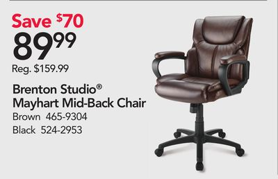 Tremendous Find The Best Deals For Chair In Cave Junction Or Flipp Alphanode Cool Chair Designs And Ideas Alphanodeonline
