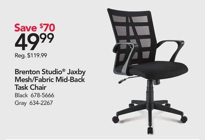 Excellent Trouvez Des Rabais Sur Chair A Newburyport Ma Flipp Alphanode Cool Chair Designs And Ideas Alphanodeonline