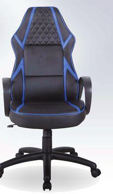 Enjoyable Find The Best Deals For Gaming Chairs In Etobicoke On Flipp Short Links Chair Design For Home Short Linksinfo