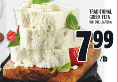 TRADITIONAL GREEK FETA