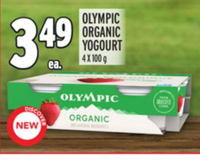 OLYMPIC ORGANIC YOGOURT