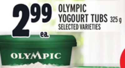 OLYMPIC YOGURT TUBS