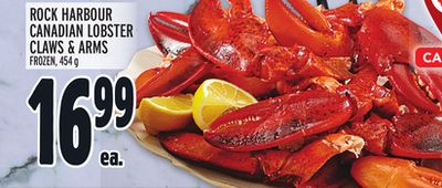 ROCK HARBOUR CANADIAN LOBSTER CLAWS & ARMS