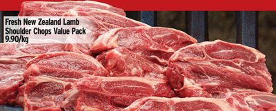 Fresh New Zealand Lamb Shoulder Chops Value Pack