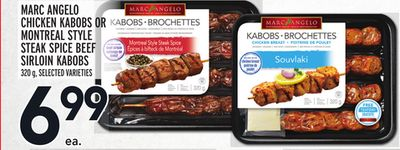 MARC ANGELO CHICKEN KABOBS OR MONTREAL STYLE STEAK SPICE BEEF SIRLOIN KABOBS