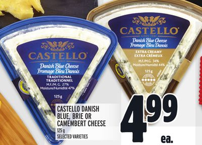 CASTELLO DANISH BLUE, BRIE OR CAMEMBERT CHEESE