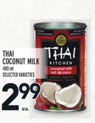 THAI COCONUT MILK