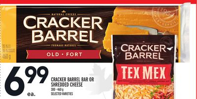 CRACKER BARREL BAR OR SHREDDED CHEESE