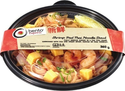 BENTO EXPRESS NOODLE OR RICE BOWLS