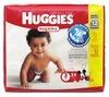 HUGGIES Diapers, Pull·Ups or GoodNites Jumbo or Little Swimmers or PAMPERS Jumbo Diapers