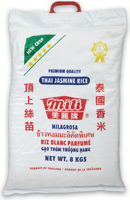 Y & Y JASMINE OR MILI SCENTED RICE