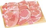 FRESH! Assorted Pork Chops