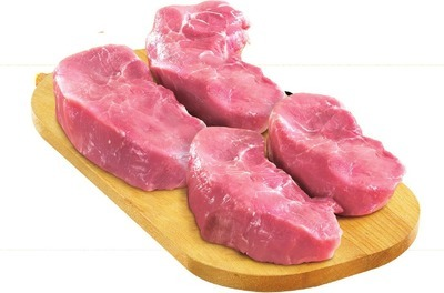 BONELESS PORK SIRLOIN ROAST OR VALUE PACK CHOPS