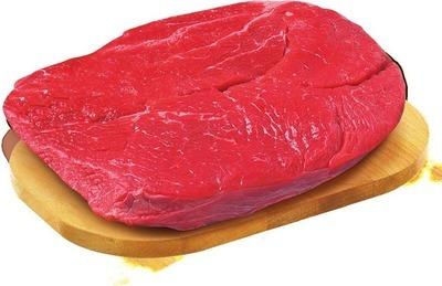 RED GRILL BONELESS INSIDE BLADE STEAK VALUE PACK OR ROAST